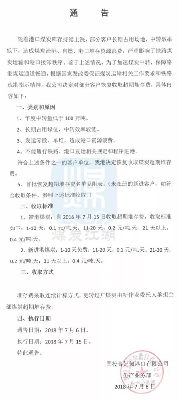 中國海事服務網