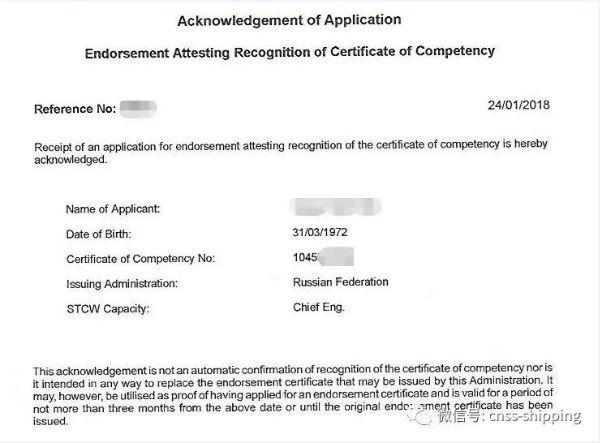 注意!在外国籍船任职,适任证书没有签注这个也会被滞留!