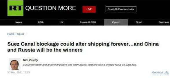 英國專家:蘇伊士運河堵塞事件若徹底改變航運