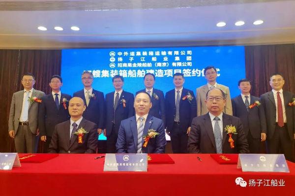 新簽15艘!中國最大民營船企今年接單突破40億美元